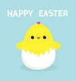 happy easter chicken in egg shell cute cartoon vector image