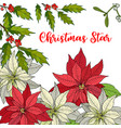 merry christmas and happy new year background with vector image vector image