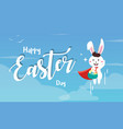 easter bunny superhero holding easter egg vector image vector image