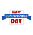 constitution day logo icon flat style vector image vector image