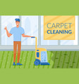 full length of young man cleaning carpet vector image vector image