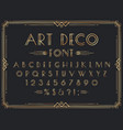 golden art deco font luxury decorative 1920s vector image vector image