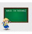 kawaii school girl near blackboard with chalk vector image vector image