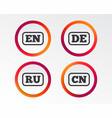language icons en de ru and cn translation vector image