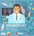 rheumatology medicine rheumatologist doctor vector image vector image
