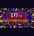 10 anniversary gold numbers vector image vector image