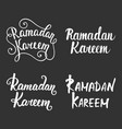 collection ramadan kareem modern calligraphy vector image