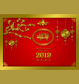 gold and red color happy chinese new year 2019 vector image
