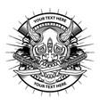 hanya japanese mask vector image vector image