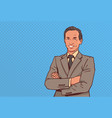 happy businessman folded hands pose business man vector image