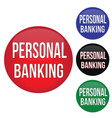 personal banking round website glossy buttons set vector image