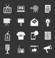 advertisement icons set grey vector image vector image