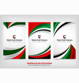 uae banner template vector image