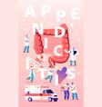 appendix pain and appendicitis disease concept vector image
