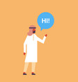 arabic businessman chat bubble hi speech vector image vector image