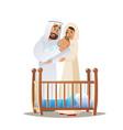 cartoon concept happy family vector image vector image