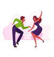 cheerful dancers performing exciting brazil dance vector image