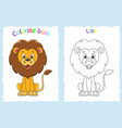 coloring book page for children with colorful lio vector image vector image