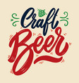 craft beer lettering phrase isolated on white vector image vector image