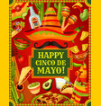 fiesta cinco de mayo mexican holiday celebration vector image vector image