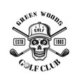 golf emblem with skull in hat vector image