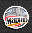 logo for madrid vector image