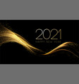 2021 new year abstract shiny color gold wave vector image vector image