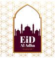 beautiful eid al-adha muslim festival background vector image