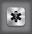 Caduceus Medical Symbol Icon vector image vector image