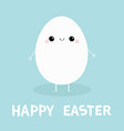happy easter egg smiling face cute cartoon kawaii vector image