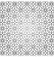 arabic islamic pattern backgroundgeometrical vector image vector image