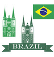 Brazil vector image vector image