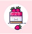 cheesecake cream jelly strawberry kawaii cake vector image vector image