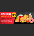 discount gift voucher with 30 percent price off vector image vector image