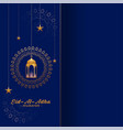eid al adha bakreed greeting in gold and blue vector image vector image