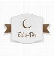 Eid al-Fitr muslim greeting Label vector image