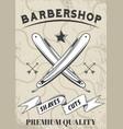 logotype for barbershop vintage style barber shop vector image vector image