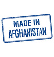 made in Afghanistan blue square isolated stamp vector image vector image