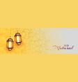 realistic hanging eid festival islamic lamp banner
