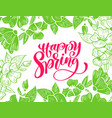 green flower frame for greeting card with vector image vector image