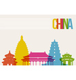 Travel China destination landmarks skyline vector image vector image