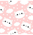 White cat face seamless pattern cloud star in the