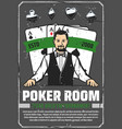 casino poker room ace cards and croupier vector image