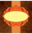 Vintage Polka Dots Frame vector image vector image