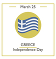 Greece Independence Day vector image vector image