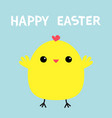 happy easter chicken bird cute cartoon kawaii vector image
