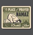 muslim religious namaz prayer place retro poster vector image vector image