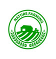natural farming round green logo green leafes vector image vector image