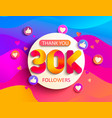 thanks for 30000 followers vector image