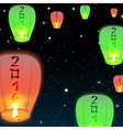 Chinese lanterns background vector image